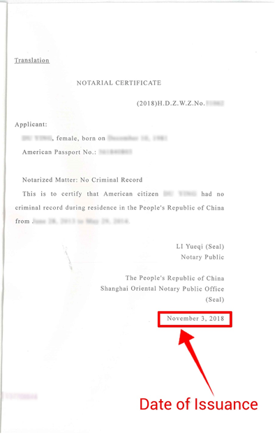 Sample China police certificate with issue date in a red box.